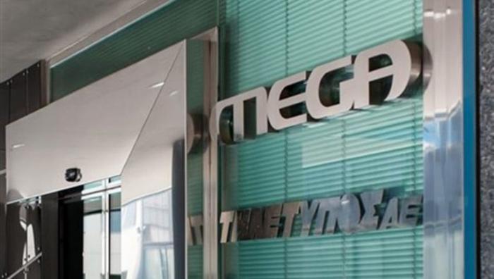 Τελικά, ποιος έκλεισε το Mega; | panathinaikos24.gr