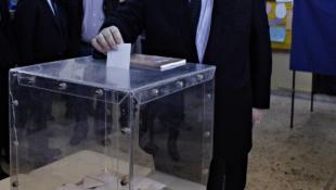 Εκτίμηση αποτελέσματος ΕΡΤ: Στις 7,5 μονάδες η διαφορά ΝΔ-ΣΥΡΙΖΑ στις ευρωεκλογές