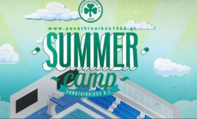 Έρχεται το Summer Camp κολύμβησης! | panathinaikos24.gr