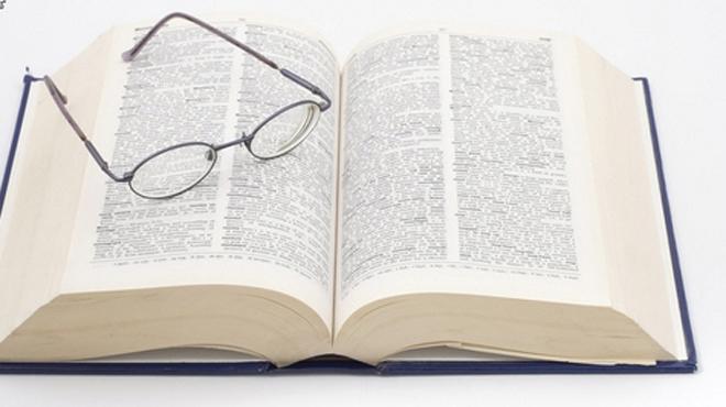 Σε κάνει ρεζίλι: Η λέξη που νομίζεις ότι ξέρεις τι σημαίνει και όμως είναι τεράστιο λάθος | panathinaikos24.gr