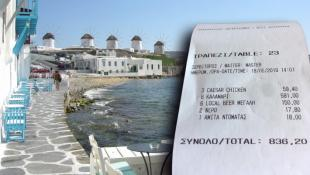 Φωτό ντοκουμέντο: Αυτό είναι το καλαμάρι και το νερό που έκαναν 836 ευρώ στη Μύκονο (Pics)