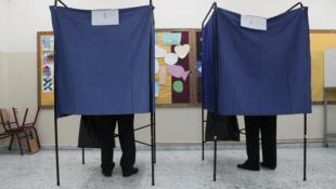 Εκλογές 2019-Τετραπλές κάλπες: Μάθε πού ψηφίζεις με ένα κλικ