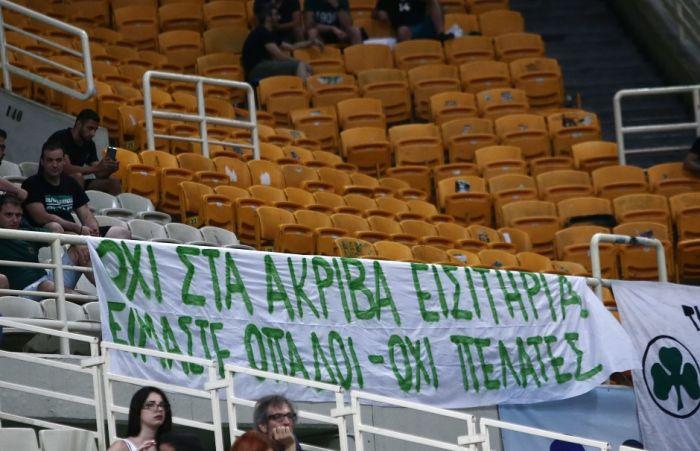 Πανό στο ΟΑΚΑ για ακριβά εισιτήρια (pic) | panathinaikos24.gr