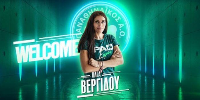 Μεταγραφή: Στον Παναθηναϊκό η Βεργίδου | panathinaikos24.gr