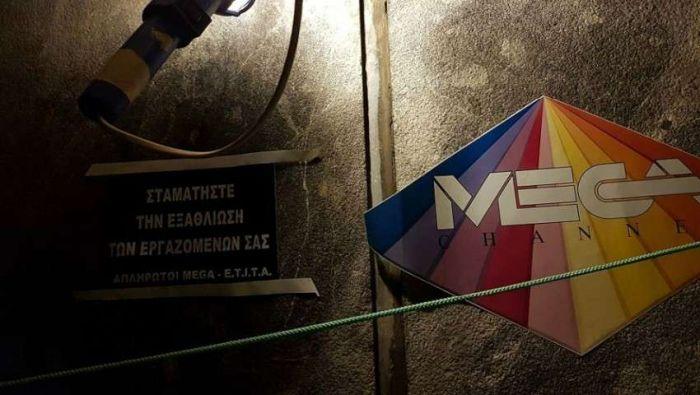 Η μεγάλη επιστροφή – Στην παρουσίαση των δελτίων του ΣΚΑΪ ο ιστορικότερος παρουσιαστής του Mega | panathinaikos24.gr