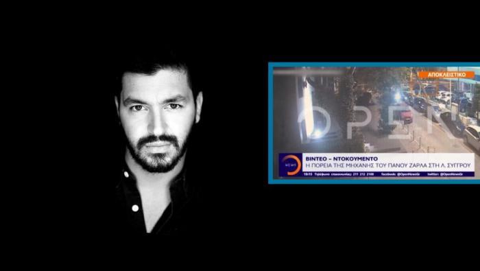 Νέο βίντεο – γροθιά στο στομάχι από το τροχαίο του Πάνου Ζάρλα (Vid) | panathinaikos24.gr