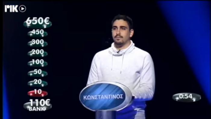 Ό,τι χειρότερο είδαμε ποτέ: Οι… ιερόδουλες που άφησαν άφωνους τους τηλεθεατές του «Αδύναμου Κρίκου» (Vid) | panathinaikos24.gr