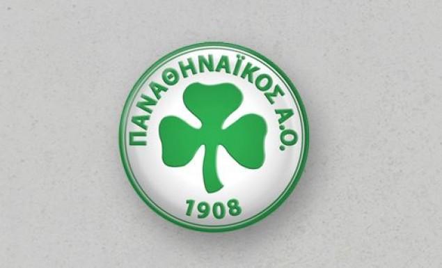 Άγγιξε το μετάλλιο | panathinaikos24.gr
