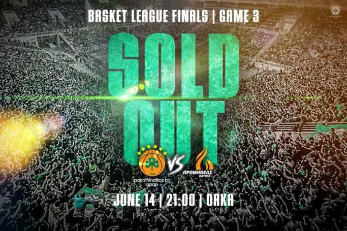 Sold out ο τρίτος τελικός με Προμηθέα | panathinaikos24.gr