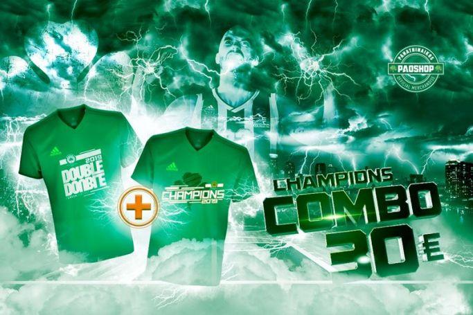 Μπλουζάκια Πρωταθλητή στο Paoshop | panathinaikos24.gr