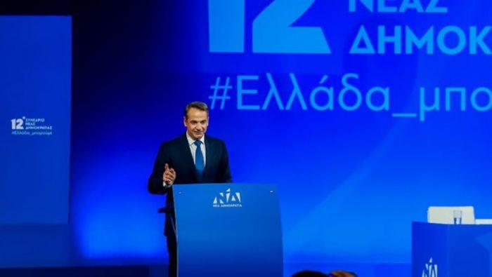 Όνομα-έκπληξη: Αυτός θα είναι ο νέος υπουργός οικονομικών αν βγει πρώτο κόμμα η ΝΔ! | panathinaikos24.gr