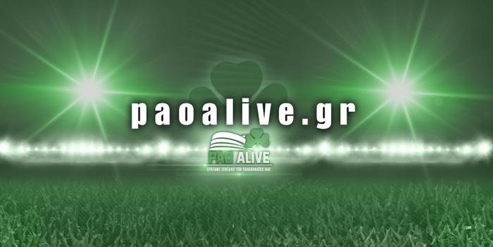 LIVE STREAMING η παρουσίαση του PAO ALIVE (VID) | panathinaikos24.gr