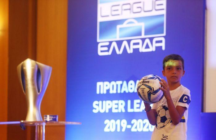 Super League: Με Λαμία στην πρεμιέρα o Παναθηναϊκός, την 4η αγωνιστική το ντέρμπι με Ολυμπιακο! | panathinaikos24.gr