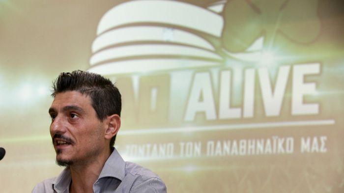 Το συγκινητικό γράμμα ενός πιτσιρικά στον Γιαννακόπουλο: «Να φτιάξεις τον Παναθηναϊκό μας μεγάλο»! | panathinaikos24.gr