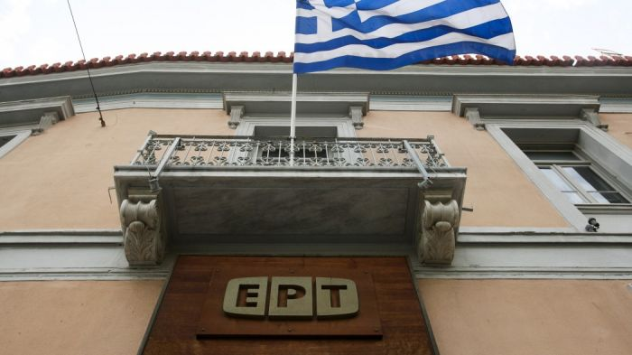 Ραγδαίες εξελίξεις: «Σκούπα» στην ΕΡΤ από τη νέα κυβέρνηση! | panathinaikos24.gr