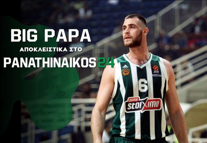 «Οι συμβουλές του Πιτίνο, η δουλειά το καλοκαίρι και το όραμα Γιαννακόπουλου» | panathinaikos24.gr