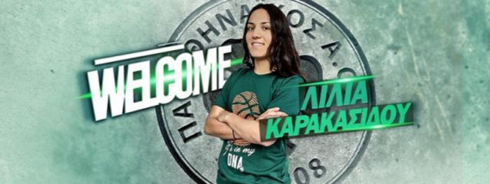 Νέα μεταγραφή για τον Παναθηναϊκό   panathinaikos24.gr