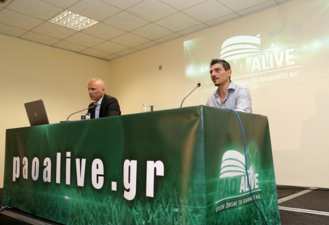 Γιαννακόπουλος: «Στόχος μας είναι ο ουρανός» | panathinaikos24.gr