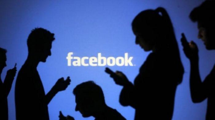Έρχεται μεγάλη αλλαγή στα αιτήματα φιλίας στο Facebook | panathinaikos24.gr
