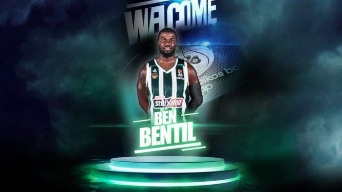 Το κάλεσμα του Μπέντιλ για τα διαρκείας: «Στηρίξτε μας και θα δώσουμε τον καλύτερό μας εαυτό» | panathinaikos24.gr