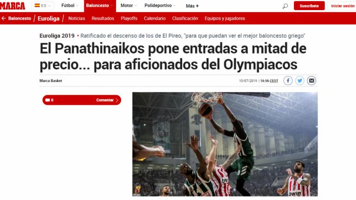 Viral στα ευρωπαϊκά ΜΜΕ η έκπτωση του Παναθηναϊκού στους φίλους του Ολυμπιακού (pics) | panathinaikos24.gr