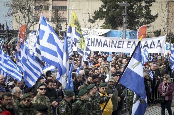 «Βράζουν» οι πρωτεργάτες των συλλαλητηρίων για την «αλλαγή στάσης» της ΝΔ προς τη Συμφωνία των Πρεσπών   panathinaikos24.gr