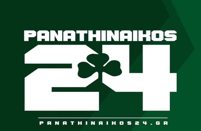Panathinaikos24.gr: Νέα χρονιά με ενημέρωση σε άλλο επίπεδο! | panathinaikos24.gr