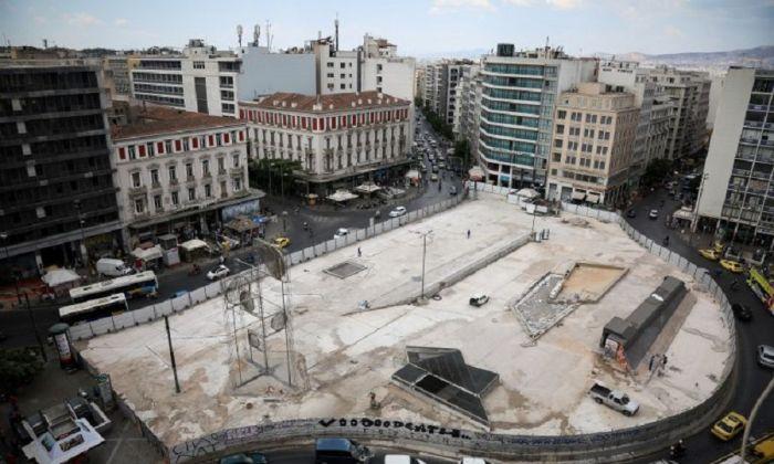Όταν η πλατεία Ομονοίας ήταν το στολίδι της Αθήνας (pics) | panathinaikos24.gr
