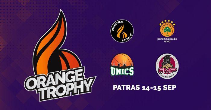 Επίσημο: Οι ομάδες και το πρόγραμμα του Orange Trophy | panathinaikos24.gr