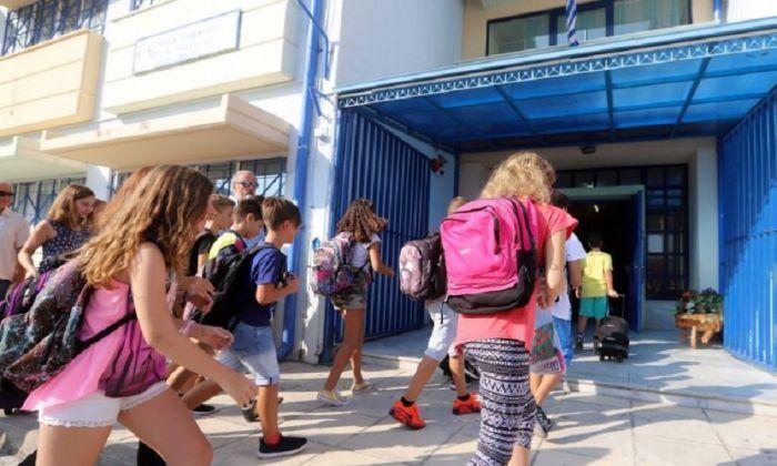 Πότε ανοίγουν τα σχολεία για τη σχολική χρονιά 2019-2020 | panathinaikos24.gr