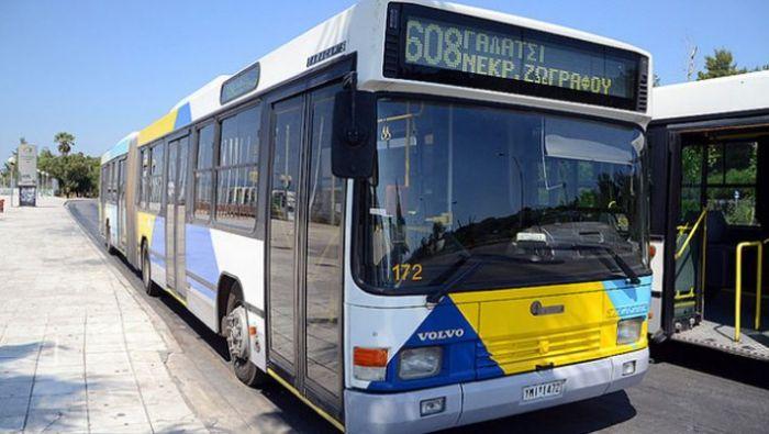 Νέο μέτρο: Τι θα ισχύει πλέον με τους ελεγκτές στα λεωφορεία | panathinaikos24.gr