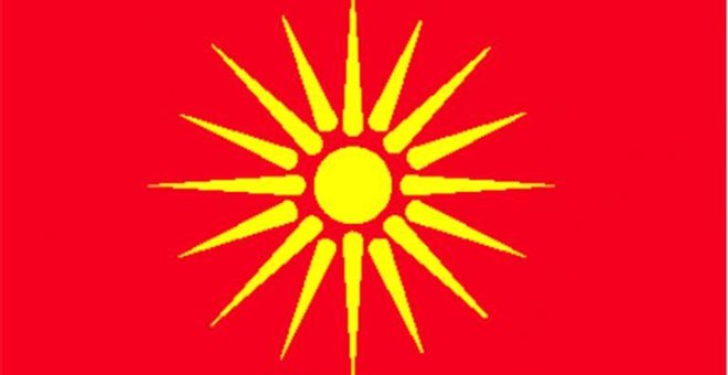 Πρέσπες: Από σήμερα απαγορεύεται η χρήση του Ήλιου της Βεργίνας | panathinaikos24.gr