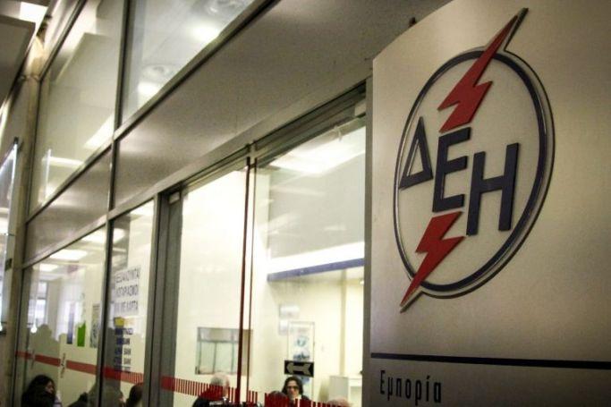 Άσχημα τα νέα: Έρχονται αυξήσεις στους λογαριασμούς ρεύματος   panathinaikos24.gr