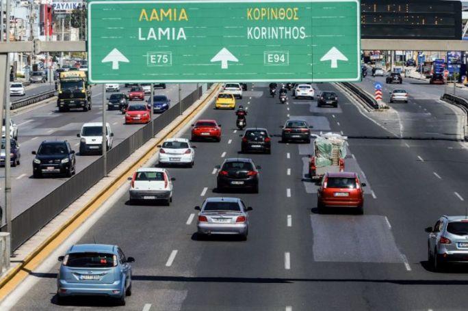 Αυτά είναι τα δύο πιο δημοφιλή αυτοκίνητα που κλέβουν στην Ελλάδα   panathinaikos24.gr