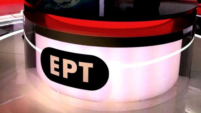 Από τις 40.000 στις 3.000: Αυτοί είναι οι μισθοί των πρωτοκλασάτων δημοσιογράφων της ΕΡΤ | panathinaikos24.gr