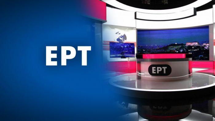 Μεταγραφές από Mega και Action 24: Ποιοι δημοσιογράφοι κλείνουν στη νέα ΕΡΤ   panathinaikos24.gr