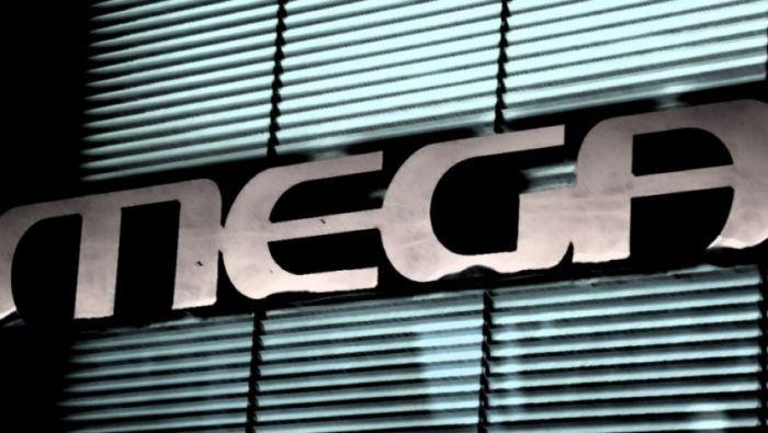 Ξεκίνησε η αντίστροφη μέτρηση για την ταινιοθήκη του Mega | panathinaikos24.gr