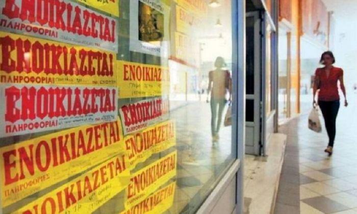 Ενοίκια: Ο νέος χάρτης που «πληγώνει» τους φοιτητές σε όλη την Ελλάδα   panathinaikos24.gr