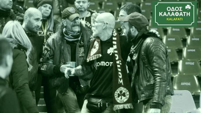 Σεβασμός στους ΟΠΑΔΟΥΣ. Αντίο Κουκ… | panathinaikos24.gr