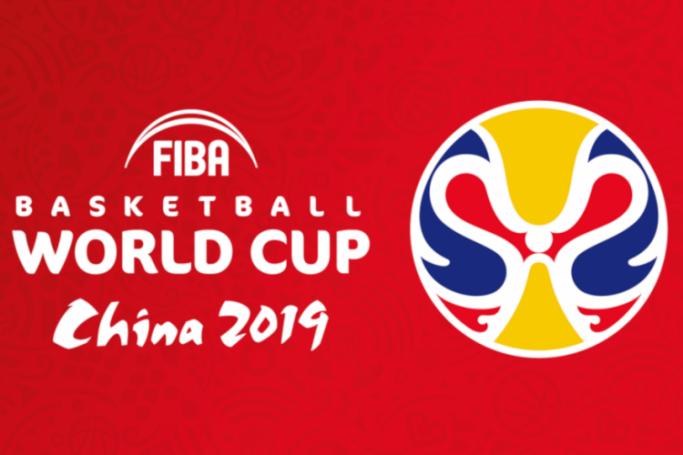 Το τηλεοπτικό πρόγραμμα του Mundobasket 2019 | panathinaikos24.gr