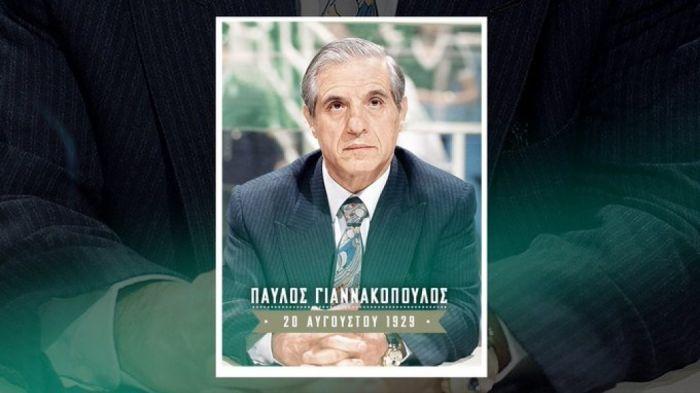 Εντυπωσιακό promo video για το τουρνουά «Παύλος Γιαννακόπουλος» (vid) | panathinaikos24.gr