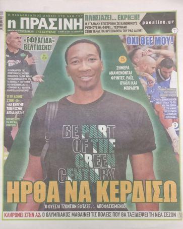«Φωτιά ο νέος Παναθηναϊκός – Σφραγίδα βελτίωσης» (pics) | panathinaikos24.gr