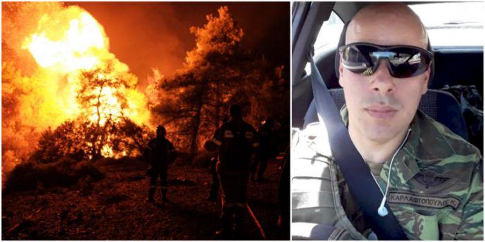 Συγκλονίζει ο εγκαυματίας πυροσβέστης: «Μας κύκλωσε η φωτιά στην Εύβοια»   panathinaikos24.gr