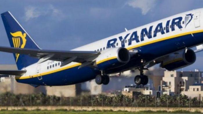 Άσχημα νέα για την Ryanair… | panathinaikos24.gr