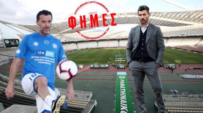 «Ουζουνίδης και Γκούμας για Παναθηναϊκό»! | panathinaikos24.gr