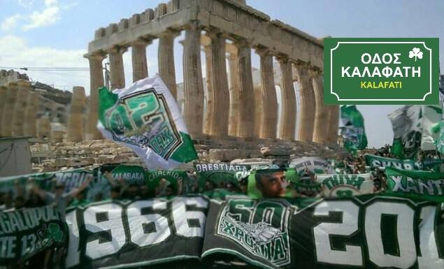 Αθήνα θα πει Παναθηναϊκός   panathinaikos24.gr