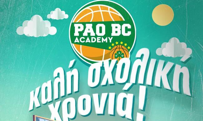 PAO BC Academy: «Καλή σχολική χρόνια» (Pic) | panathinaikos24.gr