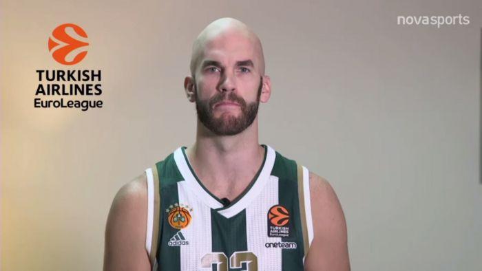 Η νέα φανέλα του μπασκετικού Παναθηναϊκού (pic) | panathinaikos24.gr