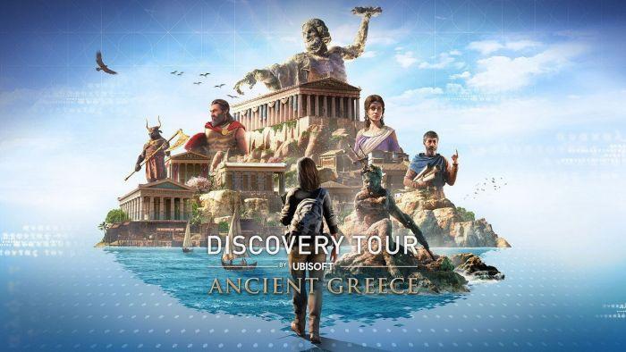 Ξεναγήσεις στην Αρχαία Ελλάδα με τη βοήθεια του videogame Assassin's Creed Odyssey | panathinaikos24.gr