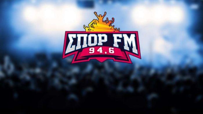 Τέλος μετά από 22 χρόνια από τον ΣΠΟΡ FM! | panathinaikos24.gr